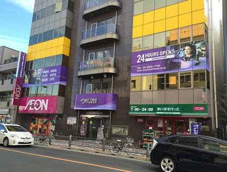 エニタイムフィットネス新三河島店